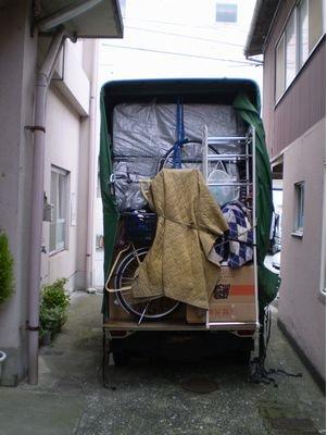 荷台の後ろを吊り下げて、こんな積み方も!
