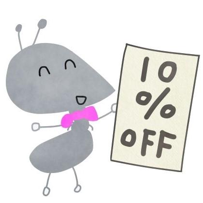 10%OFF のチケットを持ったアリさんです。
