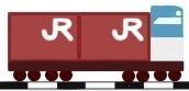JR貨物コンテナです。