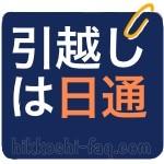 日本通運のアイコンです。