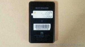 Wi-Fi WALKER HWD14裏面