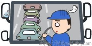 渋滞に巻き込まれた引越しのトラックです。