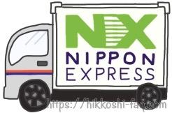 日本通運のトラックのイラストです。