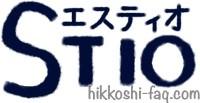 STIOカードのロゴマークのイラストです。