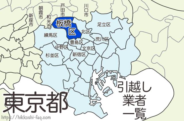 東京都23区板橋区の地図です。