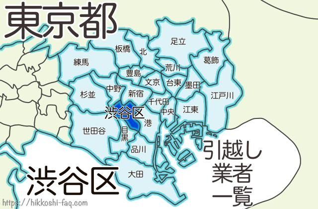 東京都23区渋谷区の地図です。