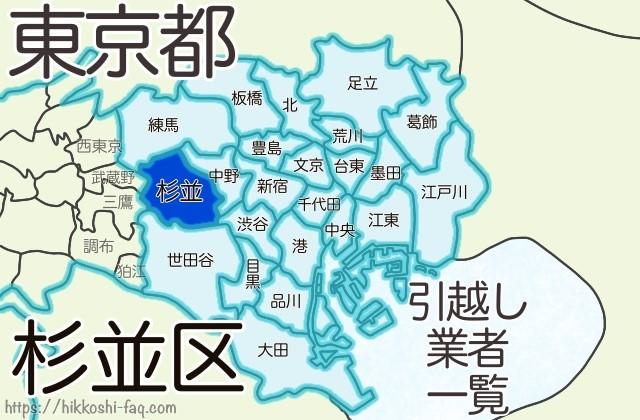 東京都23区杉並区の地図です。