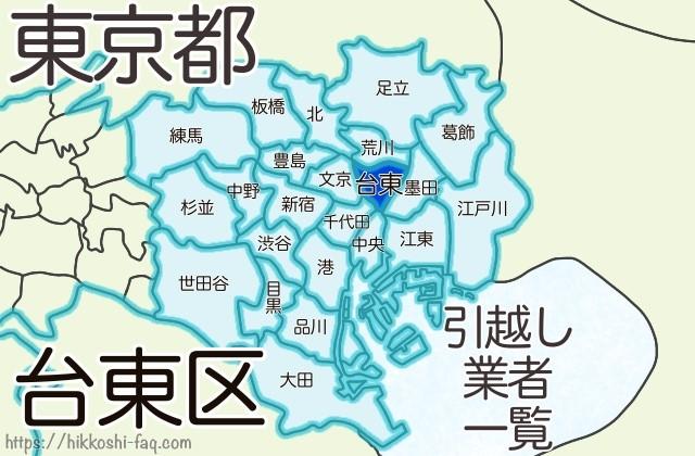 東京都23区台東区の地図です。