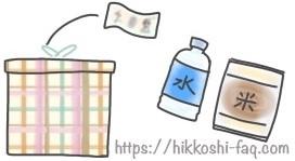 現金や水やお米のプレゼントのイラストです。