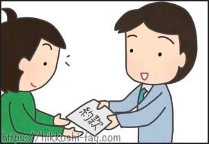 引越運送約款をお客さんに渡す営業マンです。