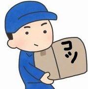 荷造りのコツを持っている作業員のイラストです。