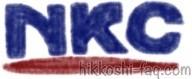 NKCカードのロゴマークのイメージです。