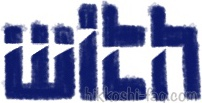 ウィズカードのロゴマークのイメージです。