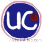 UCカードのロゴマークのイメージです。
